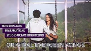 Vido Asli Tere Bina Lagu India Paling Sedih Sepanjang Masa 2016