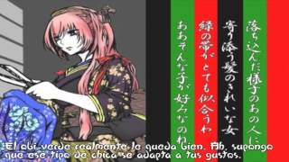 【LUKA V4x】The Tailor Shop on Enbizaka/円尾坂の仕立屋【VOCALOIDカバー】