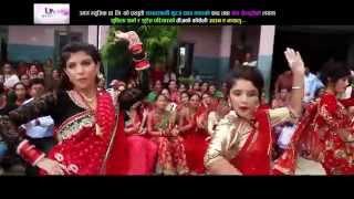 Aauna Ya Mayalu Teej Song by Sushila Sharma,Jamuna Rana & Suresh Pariyar