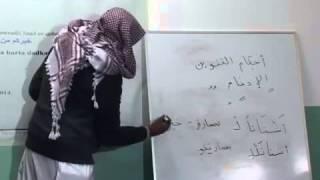 Q1 BARSHADA TAJWIIDKA QURAANKA SH ABDURAHMAN YUSUF OSMAN