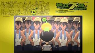 CJ7 the cartoon 2010 full