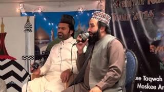 Syed Zabeeb Masood Shah & Khalid Hasnain Khalid Masjid Al-Raza Almere