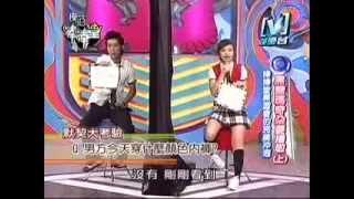 2007-07-09 模范棒棒堂 [黑糖瑪奇朵要播啦! 上]