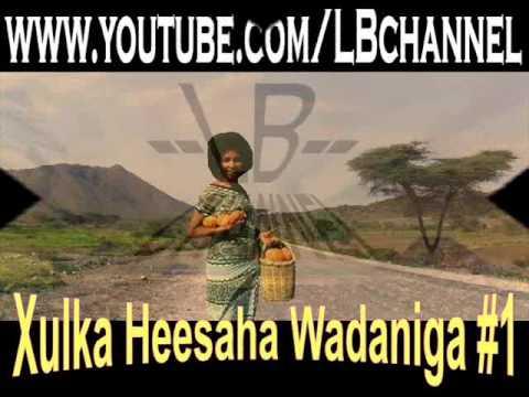 Xulka Heesaha Wadaniga 1