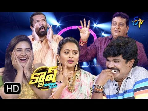 Xxx Mp4 Cash Prudhvi Raj Sreemukhi Posani Sampoornesh Babu 1st September 2018 Full Episode ETV Telugu 3gp Sex