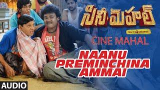 Naanu Preminchina Ammai Full Song (Audio) ||