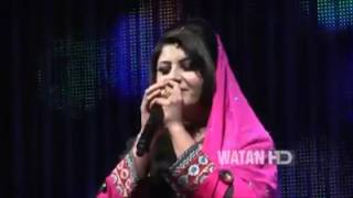 Www.pashto.hd full 2016