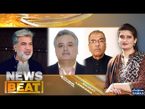 Chief Justice Ka Mission kya? | News Beat | Paras Jahanzeb | SAMAA TV | 21 JAN 2018