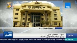 ستوديو الأخبار| اللواء محمد أبو حسين: نحن نعيش حالة فوضى وعشوائية متناهية ولا أمل إلا في سيف القانون