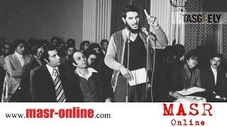 السادات يرد بحده علي الطلاب حمدين صباحي وعبد المنعم أبوالفتوح - فيديو نادر