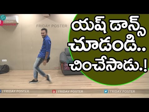 Xxx Mp4 Dhee Yash Yashwanth Master Dance Performance In Friday Poster Interview Talk With Friday Poster 3gp Sex