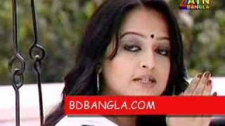 Eid Natok 2010 Auto Suggestion Bangla Natok [ WWW.BDBANGLA.ORG]