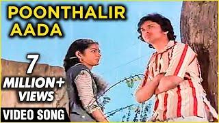 Poonthalir Aada - Panneer Pushpangal Tamil Song - Ilaiyaraaja