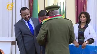 Afaan-Oromo News (Harari TV ODUU)
