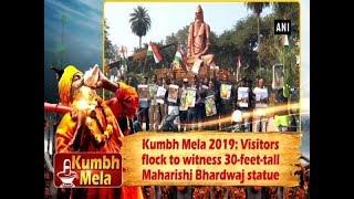 Kumbh Mela 2019: Visitors flock to witness 30-feet-tall Maharishi Bhardwaj statue
