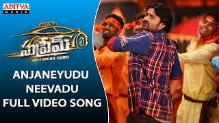 Anjaneyudu Neevadu Full Video Song | Supreme Full Video Songs |  Sai Dharam Tej, Raashi Khanna