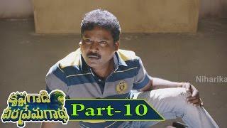 Krishna Gaadi Veera Prema Gaadha Full Movie Part 10 || Nani, Mehreen Pirzada, Hanu Raghavapudi