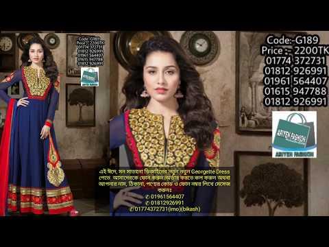 Eid New Dress Collection 2017--নতুন নতুন ড্রেস পেতে অামাদেরকে কল করুন