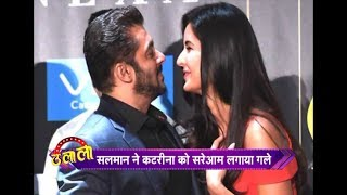 Romantic Style Showing Salman And Katrina Again !! Ulala