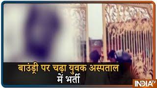 Gorakhpur में बॉल ढूंढने गए युवक को गनर ने मारी गोली