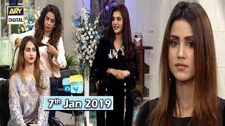 Good Morning Pakistan - Beenish Parvez & Dr Umme Raheel - 7th January 2019 - ARY Digital Show