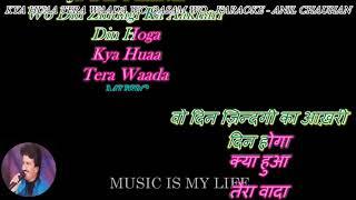 Kya Hua Tera Wada - karaoke With Scrolling Lyrics Eng. & हिंदी