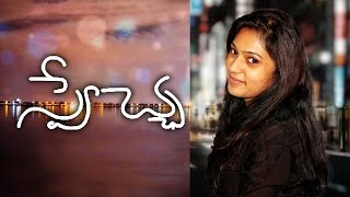 Swecha || Latest Telugu Short Film || Directed By Raj Sivasadhani