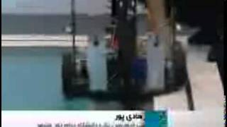 Iran Robotics Olympiad Tournament in Payam Noor University
