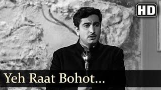 Yeh Raat Bahut Rangeen Sahi - Kamaljeet - Waheeda Rehman - Shagoon - Old Hindi Songs - Khayyam