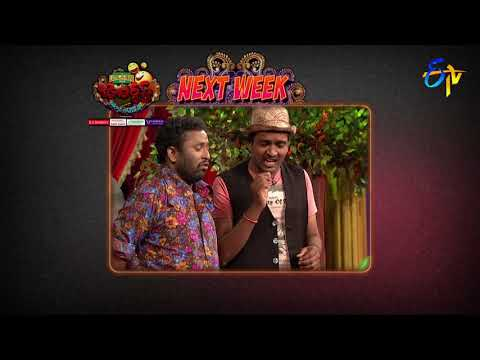 Jabardasth | 4th January 2018 | Latest Promo