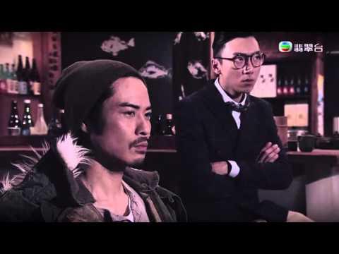 殭 第 11 集預告 TVB