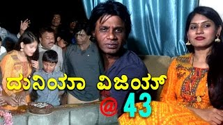 Duniya Vijay @ 43 Birthday Special | Filmibeat Kannada