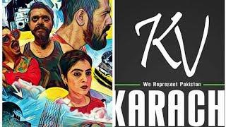 Karachi Vynz | The Idiotz | Bekaar films | Compilation