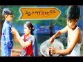 Being Human (Bengali Shortfilm) | Hoto Doridro ( হতদরিদ্র ) | maa sad story By Singer Rasel