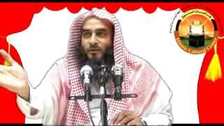 Bangla Waz Bidatir Sathe Achoron Part-01 By Sheikh Motiur Rahman Madani