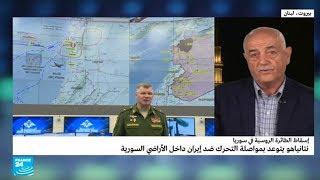 لماذا أخطأت الدفاعات السورية هدفها وأسقطت الطائرة الروسية؟