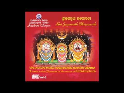 Xxx Mp4 Shri Jagannath Bhajanavali Dake Dukhe Jodi Hatai By Bhikari Charana Bal 3gp Sex