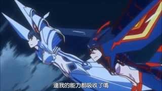 Kill la Kill 22. Sisters' Talk, the Embarrassing Ryuko, and Satsuki's Fly