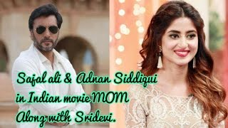 Sajal Ali and Adnan Siddiqui in Bollywood movie along with Sridevi