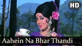 Banphool - Aahein Na Bhar Thandi Garam Garam Chaii - Lata Mangeshkar