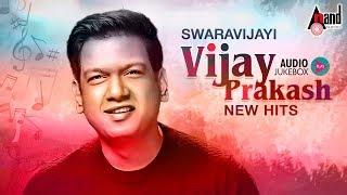 Swaravijayi Vijay Prakash Kannada New Songs | Kannada Selected Audio Songs 2018 | Kannada Hits