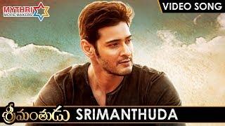 Srimanthudu Telugu Movie Video Songs | SRIMANTHUDA Full Video Song | Mahesh Babu | Shruti Haasan