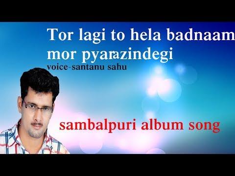 Xxx Mp4 Sabari Ti Basi Kari Buasen Saji Tor Lagi To Hela Badnaam Santanu Sahu Old Sambalpuri Song 3gp Sex