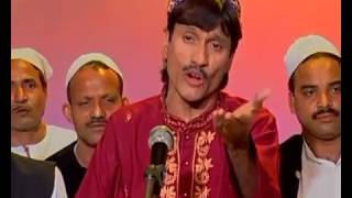 Aamna Bi Ki Goud Mein Khele || Muslim Devotional Songs || Sharif Parwaz