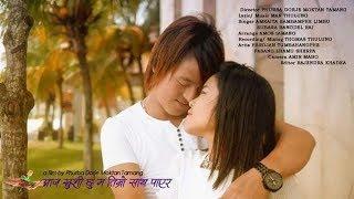Aaja Khusi Chhu Ma By Amrita Sambamphe Limbu, Subara Bangdel Rai |  Song | Ft. Herojan/Pasang Lhamu