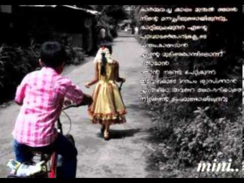 Iniyarkkum Aarodum Ithramel Thonnathathentho..!!(Mini Anand)