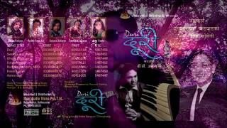 New nepali song  by -Anju panta