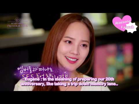 [ENG SUBS] Remember, I'm your S.E.S. Ep. 1