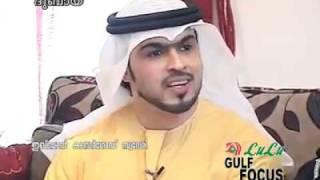 GULF FOCUS - Arab Malayali Vivaham