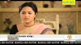 Bangla Eid Natok 2016 Reshmi ( রেশমী)
